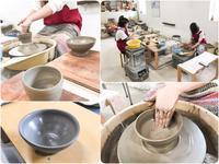 本日の陶芸教室 Vol.618 - 陶工房スタジオ ル・ポット