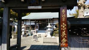 早野の鎌倉古道 - 歴史と素適なおつきあい