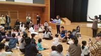3月20日 親子リトミック発表会を開催しました - 子育てサークル たんぽぽの会