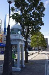 神奈川旅行 横須賀編② YOKOSUKA軍港めぐり - フロランタン