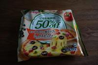 糖質50%OFF!☆サラミとオリーブのミックスピッツァ - そらたび