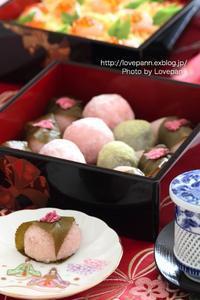桃の節句に…春の和菓子祭り♪ - Lovepan