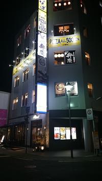 北国の匠 北海道 魚均 - j-pandaの日記