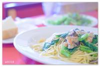牡蠣と菜の花のパスタ。 - Yuruyuru Photograph