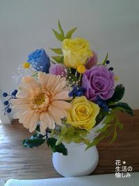 もう一丁・・・ガーベラアレンジ - 『 花*生活の愉しみ 』
