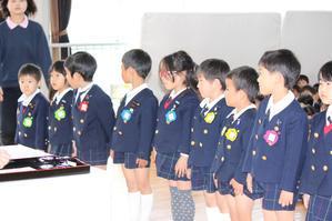 修了式 - 慶応幼稚園ブログ【未来の子どもたちへ ~Dream Can Do!Reality Can Do!!~】