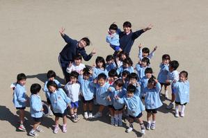 ちひろ先生より(年少) - 慶応幼稚園ブログ【未来の子どもたちへ ~Dream Can Do!Reality Can Do!!~】