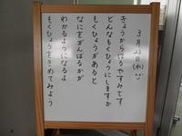 子どもたちへのメッセージ(No.1437)【目標】 - 慶応幼稚園ブログ【未来の子どもたちへ ~Dream Can Do!Reality Can Do!!~】
