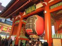 浅草「米久本店」素敵な雰囲気の中で牛鍋を食す!  2017年 3月 - おいしい生活
