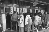 京都・奈良 冬の旅(4) - Tullyz bis /R-D1ときどきM