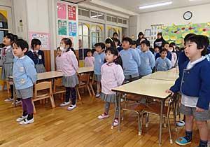 お兄ちゃんといっしょ☆ - 中かがや幼稚園わくわくブログ
