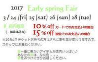 2017 Early spring Fair のお知らせ♪ - b.cachette / cha't cete  blog