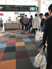 1日目 出国 - FUJIFILM Xシリーズで撮るフォトブログ