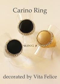 Carino Ring☆ Goldと色違いはこんな感じ - 神戸インテリアコーディネーターのグルーデコ教室☆Vita Felice☆(JGA認定校)