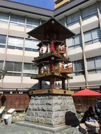 一年ちょいぶりに松山へ7 道後でまったり。 - ホリー・ゴライトリーな日々
