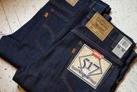 """DEADSTOCK 90's Levi's 517 """"MADE IN USA"""" - KORDS Clothier"""