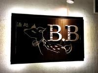 B.B (ベルバンビ) - プリンセスシンデレラ