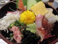 【いろはな】3月だけサービスの「海鮮丼」 - お散歩アルバム・・春めく日々