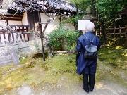 弘法大師入定の日 - いくつになってもキザ男