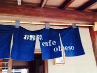 oheso cafe おへそカフェ@Omaezaki('ω') - ほっこりしましょ。。