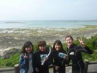 わいわい、がやがやと ~大度海岸(ジョン万ビーチシュノーケリング)~ - 沖縄本島最南端・糸満の水中世界をご案内!「海の遊び処 なかゆくい」