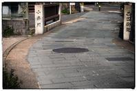 散歩向日町-55 - Hare's Photolog