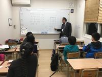 3学期終講 - 山家道奮闘記(ちくしん朝倉山家道校)