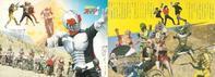『仮面ライダースーパー1』 - 【徒然なるままに・・・】