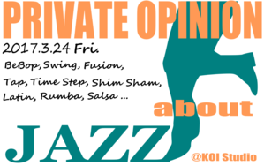 3/24 は PRIVATE OPINIONです? - Street Life  吉田靖二(Seiji)のブログ