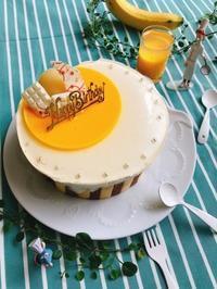 パパ43歳坊や14歳のバースデイケーキ/太陽と月のケーキ/飾り寿司 - Lammin ateria