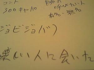 打ち合わせ中・・・ - 気まぐれにどうでしょう ~下野紘公式ブログ~