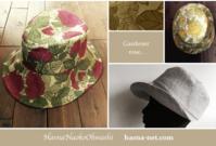 キャペリンとサンバイザー Gardener roseモデル - オーダーメイド帽子店と帽子教室 ハスナショップクチュリエ&手芸教室とギフト雑貨 Paraiso~パライーゾ楽園 Blog