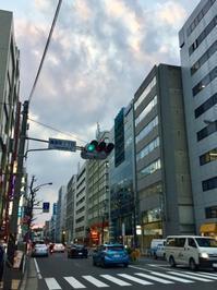 横浜、そして『nice things.2017年 05 月号 』 - 海の古書店