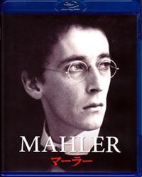 「マーラー」 Mahler  (1974) - なかざわひでゆき の毎日が映画三昧