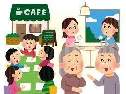 なかっざいカフェが開催 - 多賀城市高橋東二区町内会ブログ