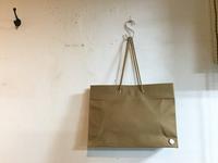 whowhat Paper bag model - Lapel/Blog