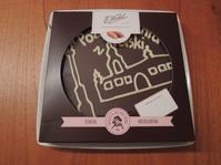 ポーランドからのチョコレートのお土産  2 - じゃポルスカ楽描帳