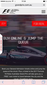 F1 2017 season starts! - 妄想旅
