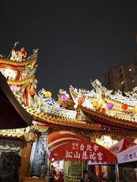 娘と台湾ふたり旅 vol.2 - la fleur ラ・フルール