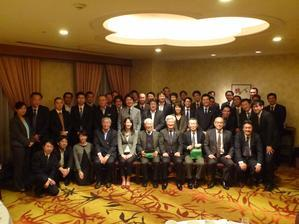 浜松グランドボウルさん&300クラブ&日本食品機械工業会様☆ - 森彩奈江 P★LEAGUEオフィシャルブログ