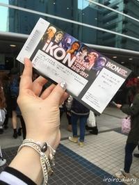 ikonコンサートに行ってきました@横浜アリーナ①赤い光景♪ - **いろいろ日記**