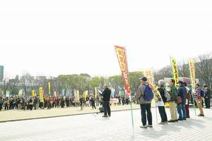 安倍内閣の暴走を止めよう! 3.19あいち集会 - 安倍内閣の暴走を止めよう共同行動