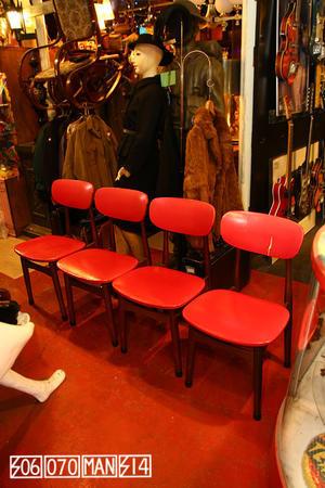 1970s Vintage 赤いレトロ食卓椅子4脚セット セール品 - アンティークショップ 506070mansion 札幌 買取もやってます!