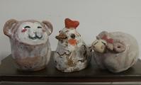 ■我が家の干支がそろいました■ - ちょこっと陶芸