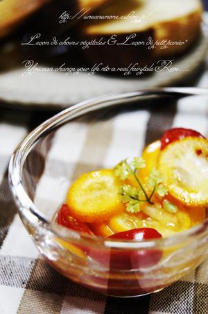 アメーラルビンズと金柑のマリネにMasako's cafeさんのパン。 - une anemone*