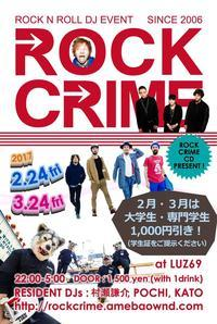 ROCK CRIME 2017 (2k17.3.24 @LUZ69) - 裏LUZ