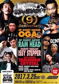 monthly reggae party 『STAMINA24/7』  9th Anniversary - 裏LUZ