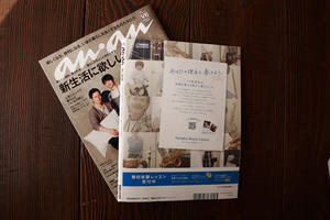 anan - BLACK BEANS Blog | 黒豆日記