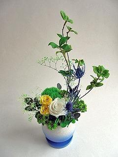 花のある暮らし - Felicite Heart
