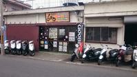 サクラサク - 大阪府泉佐野市 Bike Shop SINZEN バイクショップ シンゼン 色々ブログ